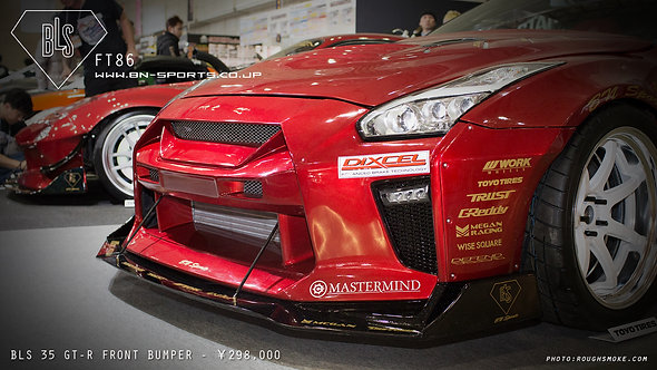 BLS Luxury Sports GT-R