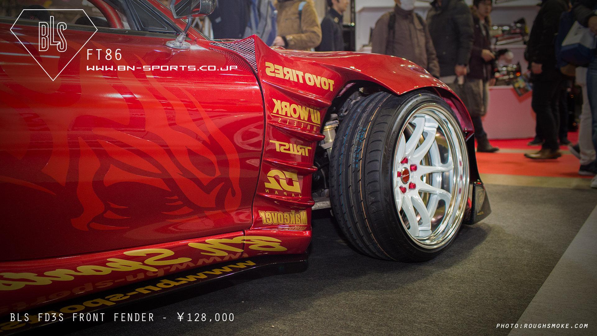 BLS Luxury Sports Mazda FD | Bnsports
