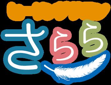 完成品ロゴ決定稿-透明.png