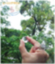 uta3.jpg