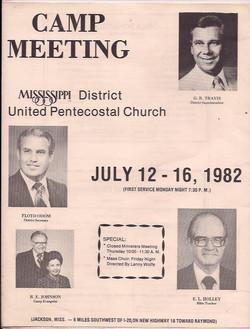 50th Anniversary UPCI MS  67