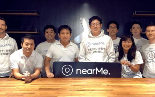 タクシー相乗りアプリを提供するNearMeが総額約3億円の資金調達を実施