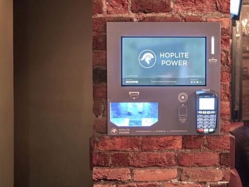 京都のモノづくりベンチャー支援ファンド、 ニューヨーク発 モバイルバッテリー シェアリング企業への投資に合意