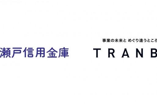 事業承継・M&AプラットフォームTRANBI 事業承継問題の解決に向け業務提携が決定