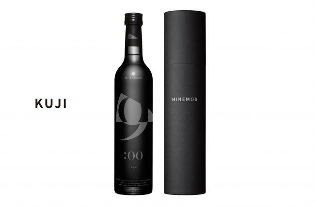 日本酒ベンチャー