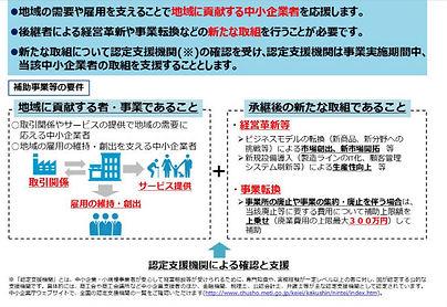 中小企業11.jpg