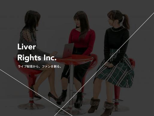 """""""ライブ配信から、ファンを創る""""ライバーを活用した広告商品の展開を開始"""