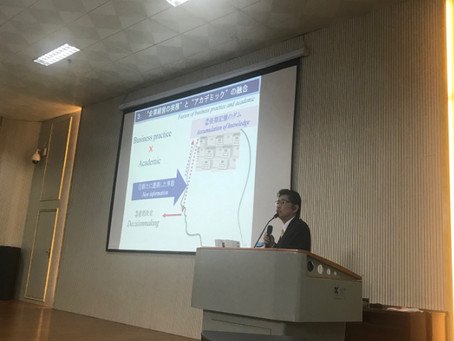 中国(河南省)で特別講義を行いました