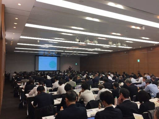 「令和元年度 事業承継支援者会議」を開催~各支援機関から特徴ある事例を発表~