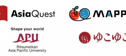 『インバウンド×IoT×産学官連携』アジアクエストと昭文社が、MAPPLE等のデータを利用しスマートスピーカーによるAI観光コンシェルジュを別府市で実施