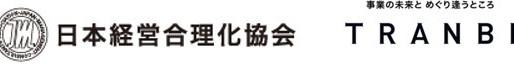日本経営合理化協会、トランビと資本業務提携