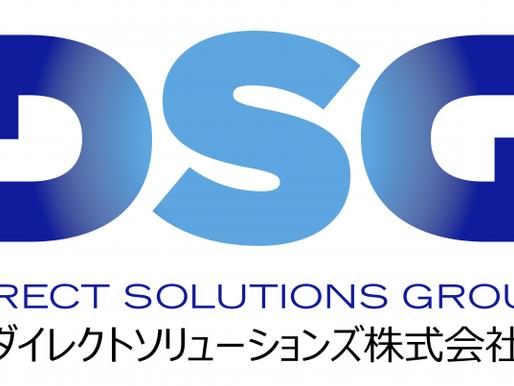 日本初 AIを活用したテレマーケティングアウトバウンド(セールス)の保険ご案内
