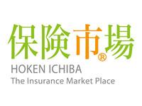 国内最大級の保険選びサイト「保険市場」2020年1月版資料請求ランキング