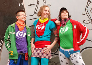 Sam Interviewed about GENDERBUSTERS for In The Queer And Now