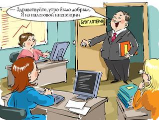 5 советов генеральному директору на случай, если налоговые инспекторы проводят в офисе выемку докуме