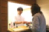 kaikei_edited.png