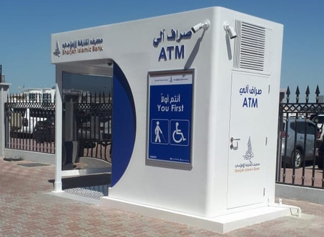 ATM Machine For Disabled