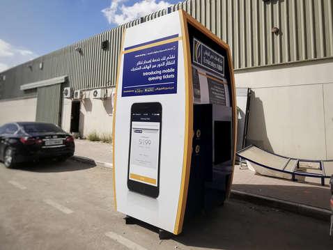 ATM enclosure