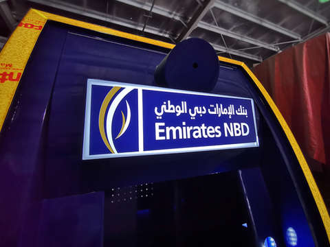 ATM Enclosure for Emirates NBD