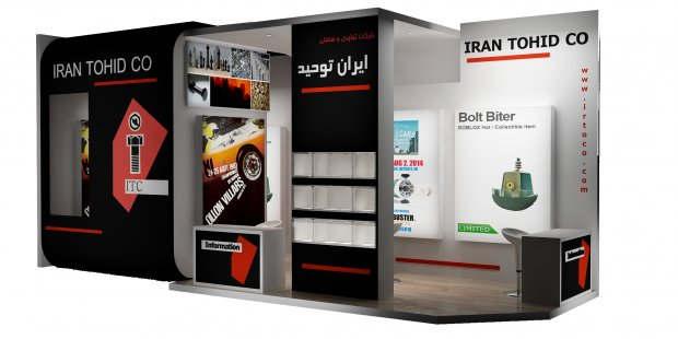 l94107-exhibition-stand-9778.jpg