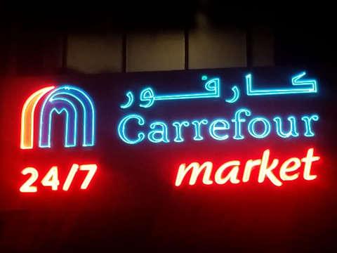 Signage Dubai