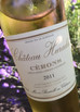 Notre vin commenté par Hervé Lalau, journaliste viticole reconnu