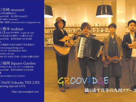 2/7 Groovedge tour