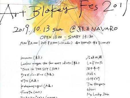 10/13Sun.ART BLAKEY Festival 2019