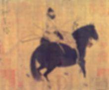 Han Gan [Public domain], via Wikimedia Commons