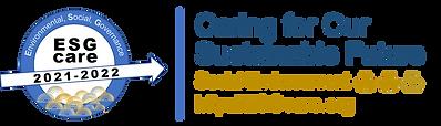 ESGcare_SE_Logo_2Star_v1.png