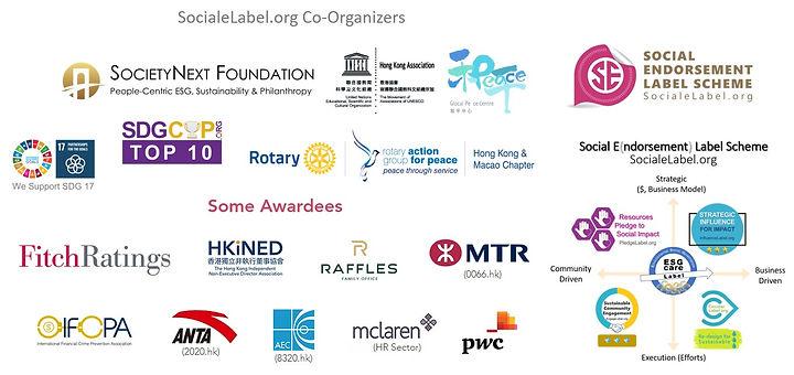 SocialeLabel.org_Co-organizers__Someawar