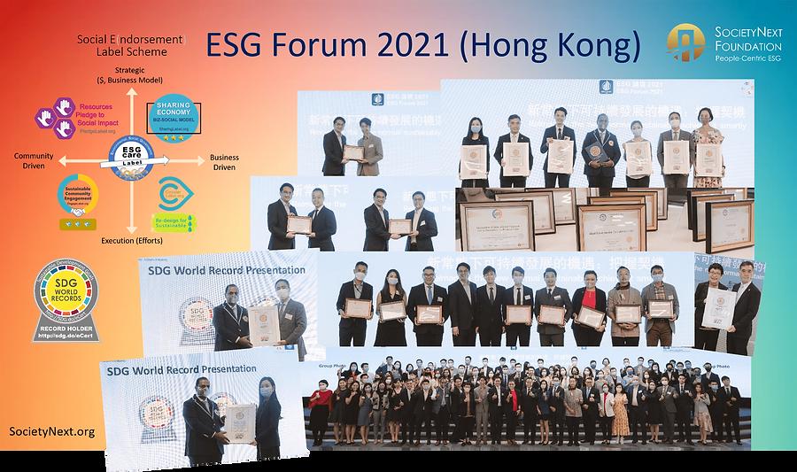 ESG_forum_2021_HK-min.png