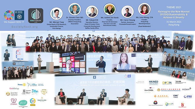 ESGforum_Event_Photo_2021_v3-min.jpg