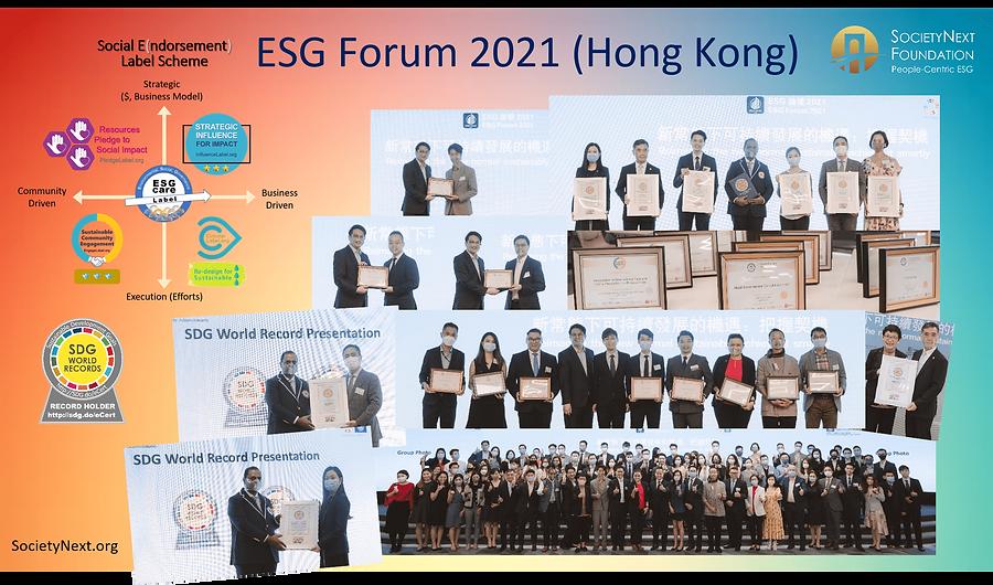 ESG_forum_2021_HK_v2-min.png