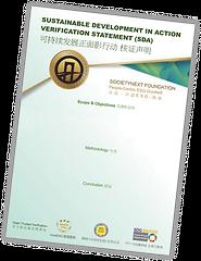 ESG_Assurance_Certificate_v20_Shw_web.png