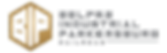 Belpre Industrial Parkersburg Railroad logo