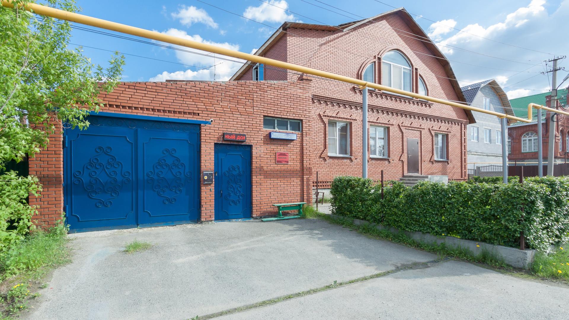 Гостевой дом, 5 номеров, закрытая парковка .
