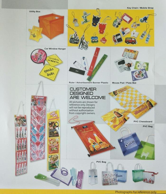 catalog cuted_๑๙๐๔๐๙_0012.jpg