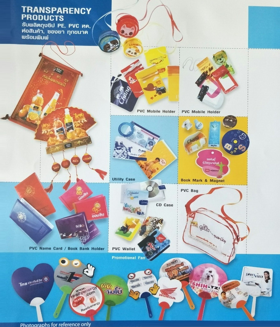 catalog cuted_๑๙๐๔๐๙_0019.jpg