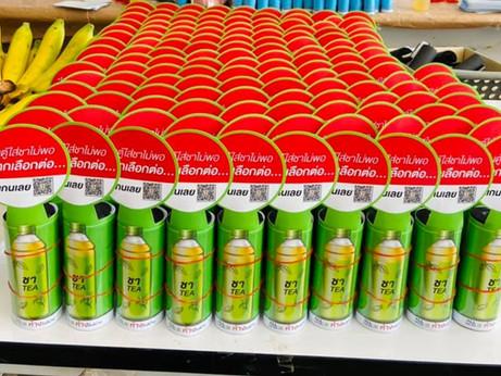 รับผลิตมือจับตู้เย็นเซเว่นพร้อมส่งทั่วประเทศ