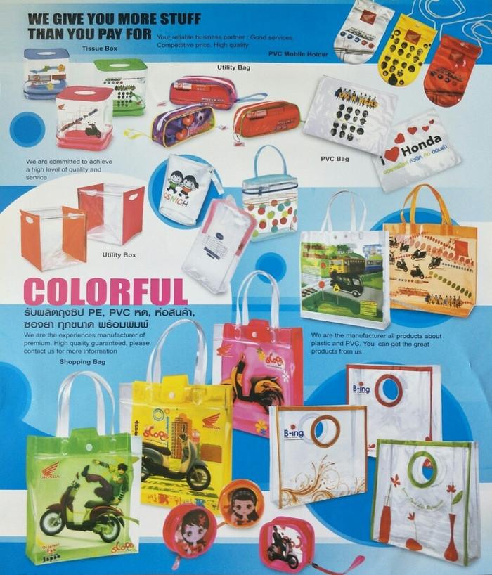 catalog cuted_๑๙๐๔๐๙_0011.jpg