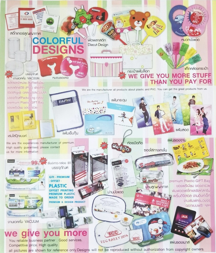 catalog cuted_๑๙๐๔๐๙_0021.jpg