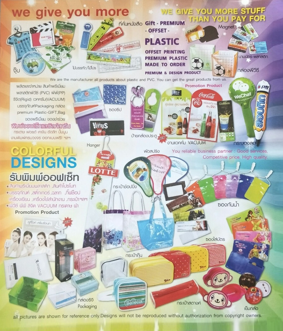 catalog cuted_๑๙๐๔๐๙_0017.jpg