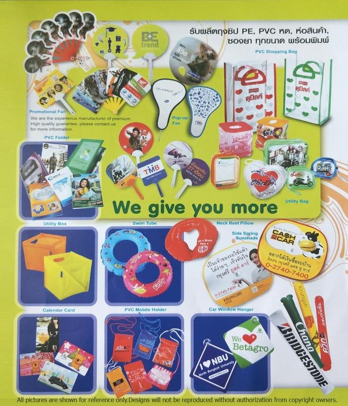 catalog cuted_๑๙๐๔๐๙_0014.jpg