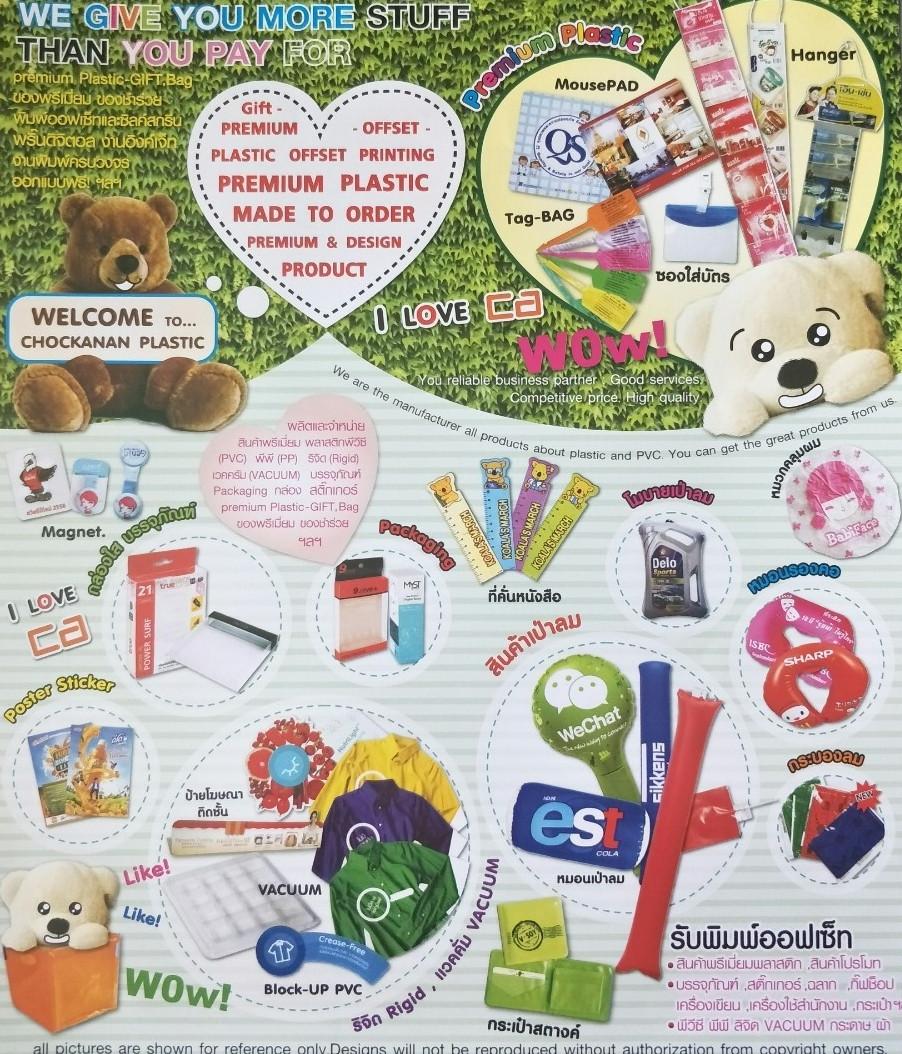 catalog cuted_๑๙๐๔๐๙_0005.jpg