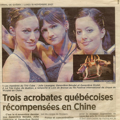Wuquiao International Circus festival.png