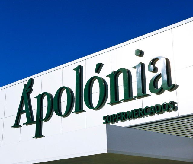 Apolonia, супермаркеты в Португалии