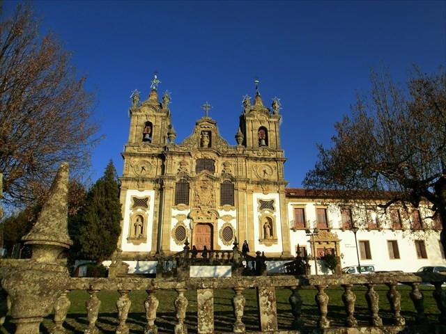 Города Португалии, Гимарайнш, Guimaraes