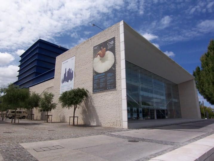 Интересные места в Португалии, Парк Наций, театр Камоэнса
