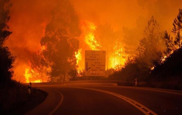 Новости Португалии, пожары в Португалии